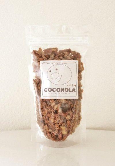 画像1: coconola 生姜黒糖ベーグルグラノーラ