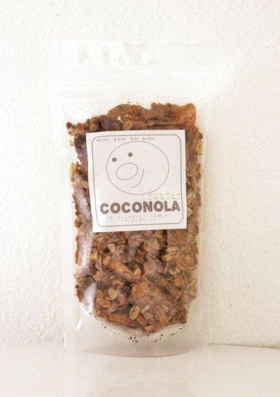 画像1: coconola アールグレイシークワーサーベーグルグラノーラ